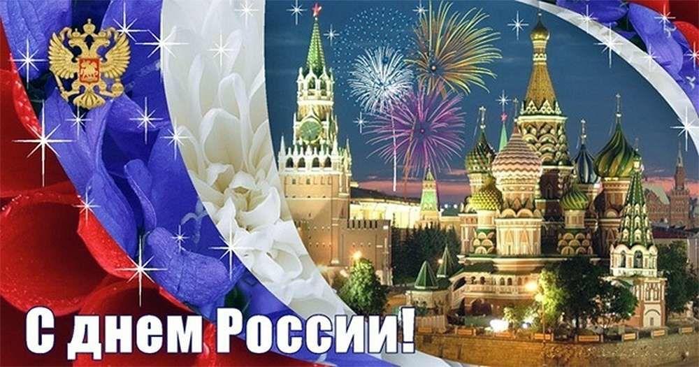 russia-day-12-june-picture